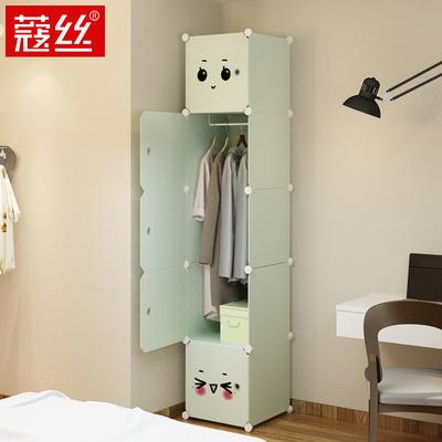 单人挂衣柜宿舍用大学生组装小号简易布衣橱寝室组合收纳柜多格子