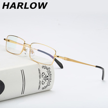 Phnom Penh box business gentleman eye frame male shortsightedness full frame square small frame pure titanium spectacle frame can be equipped with degrees.