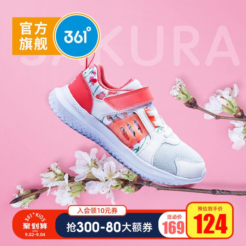 361童鞋女童鞋2019春秋季櫻花潮款女大童跑步鞋運動鞋兒童鞋子