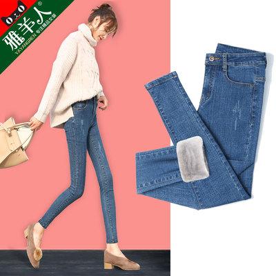牛仔裤女裤秋冬季2018新款外穿显瘦网红加厚长裤紧身小脚高腰加绒