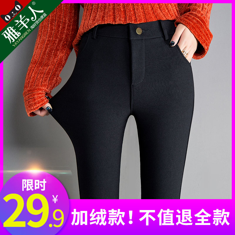 冬裤女加厚高腰