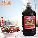 美嘉成添丁甜醋 4.6kg包邮 月子醋 酿造食醋猪脚姜蛋黑醋糯米醋王