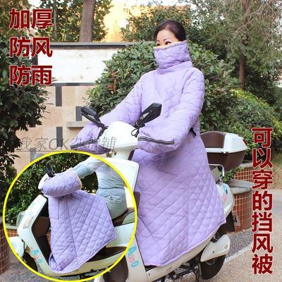 电动车防风衣服加厚挡风被反穿棉衣冬季护膝男女防寒雨水加绒把套有假货吗