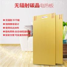 电暖炕床 家用 碳晶纤维膜 厂家直销 勃兴电热板 无辐射电热炕板