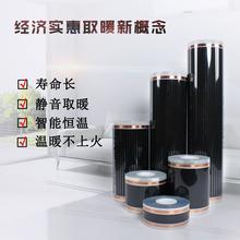 加热发热膜 勃兴炕膜 韩国电热板 家用电炕 电热膜 碳晶碳纤维膜