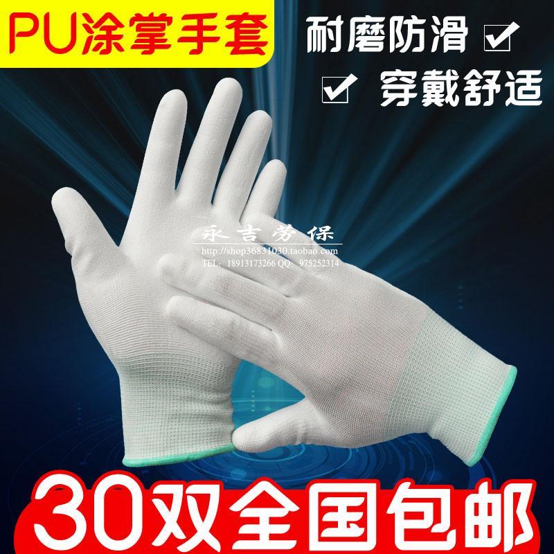Тканевые перчатки / Резиновые перчатки Артикул 26746368724