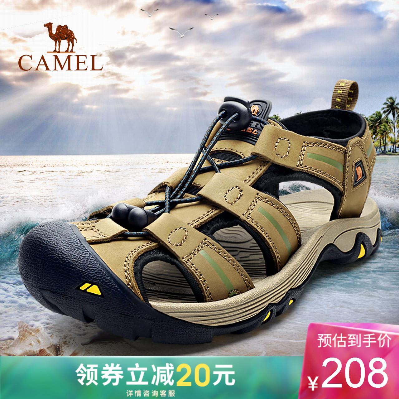 駱駝戶外沙灘鞋男女 春夏頭層牛皮包頭防撞耐磨涼鞋