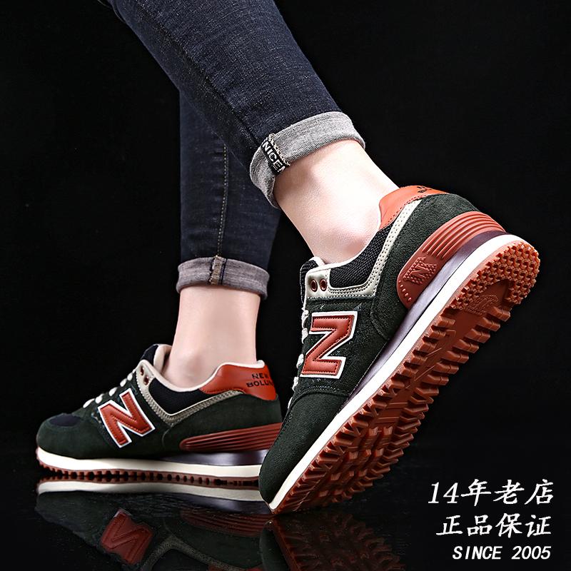 新百倫旗艦店官方官網574漸變男鞋女鞋運動鞋男子復古跑步鞋綠色