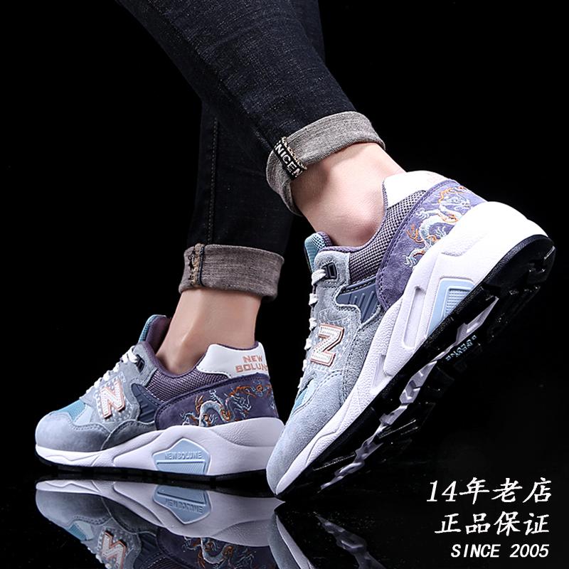 新百倫運動鞋580系列男子跑步鞋男鞋情侶休閑潮鞋女鞋櫻花鞋正品