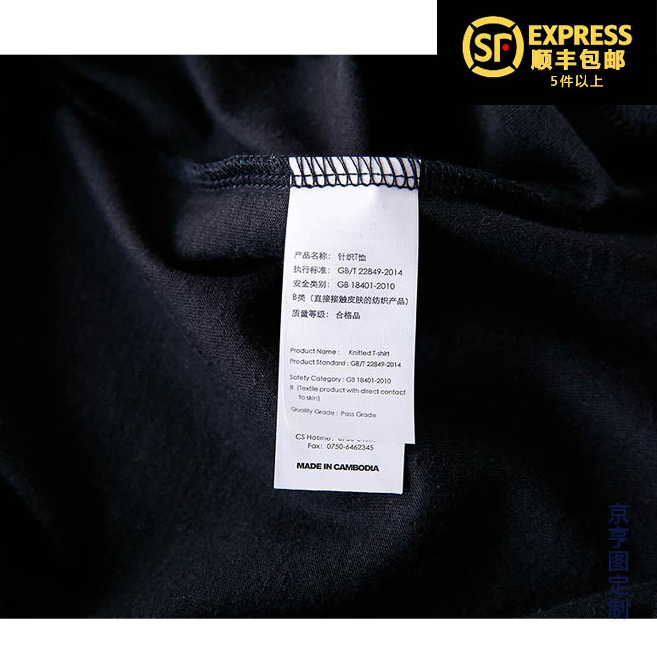 纯棉圆领t恤短袖定制订制定做女款文化衫精梳棉印图diy情侣衫亲子