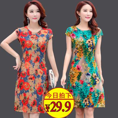 中年女连衣裙夏2018新款显瘦棉绸中长款大码40妈妈装50岁花色中裙