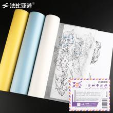 法比亚诺草图纸12寸拷贝纸 设计制图纸 12寸描图纸绘图纸 单卷价