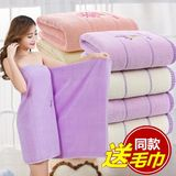 Pure cotton bath towel adult lovers and lovers