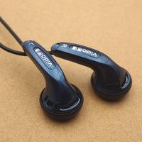 日本原装MX500耳塞式重低音立体声耳机耳塞 电脑手机MP3通用耳机