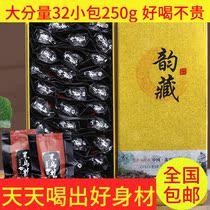 500g新茶2018黑乌龙茶叶浓香行乌龙茶木炭油切技法盒1盒送1买
