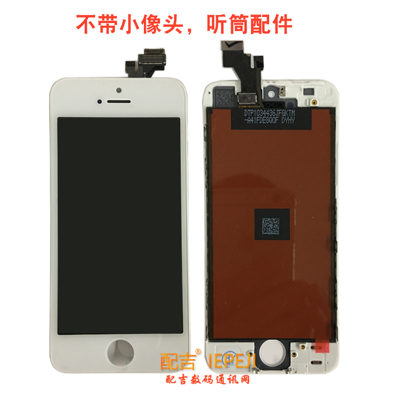 Applicable Apple 5th generation LCD screen assembly 5s 5c Original display liquid