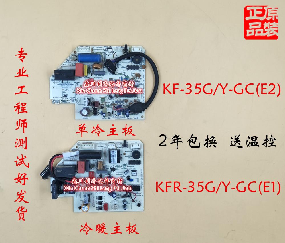 美的kf-26gw y
