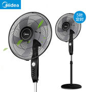 Beautiful floor fan electric fan home vertical timing mechanical shaking head industrial living room powerful desktop silent fan