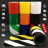 10cm wide warning tape PVC color lined zebra line workshop warehouse floor black and yellow warning tape