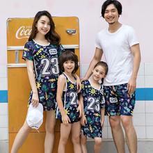 运动平角分体三件套温泉男女童家庭装 亲子游泳衣女父母女母子新款