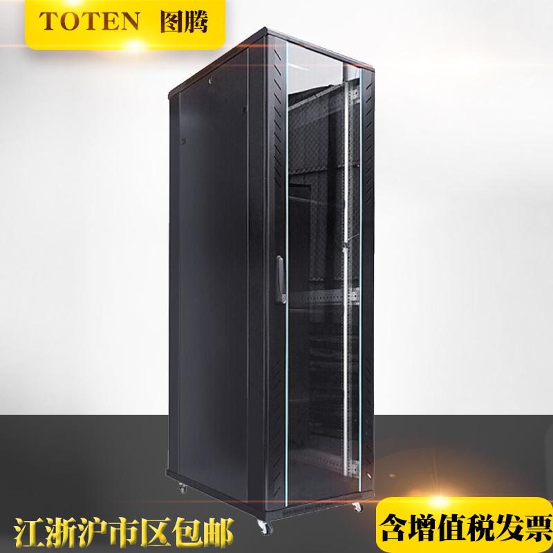Серверные стойки / Серверные шкафы Артикул 520492707750