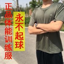 配发正品07体能训练服男女夏季短袖速干作训军迷t恤男特种兵套装