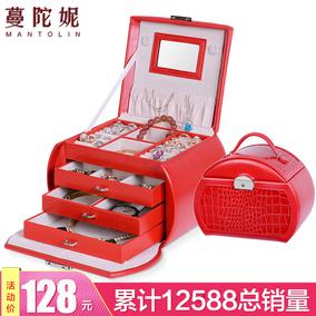 首饰盒公主欧式韩国带锁复古珠宝箱戒指盒手饰品收纳盒子结婚礼物