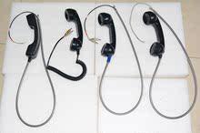 USB接口话筒工业防爆电话配件手柄话筒话务台驻极体听筒3.5寸音频