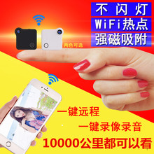 高清无线微型超小网络摄像机家用手机户外远程wifi隐形迷你监控头