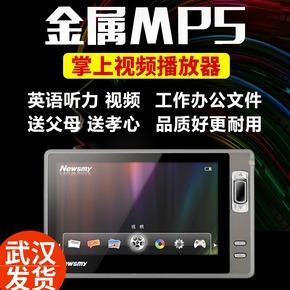 纽曼MP4MP5播放器外放A11HD+8G 高清迷你智能薄款运动学生全金属