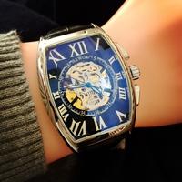 方盤皮手表