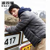波司登2018秋冬季新款轻薄羽绒服男士短款外套韩版潮B80131005