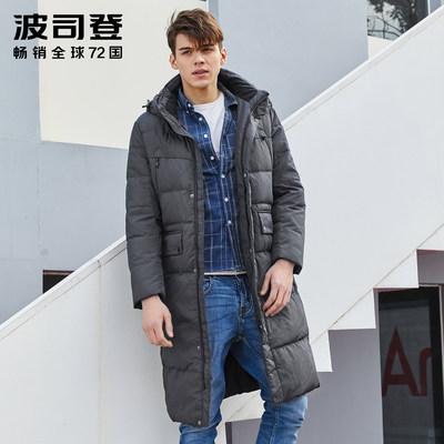 波司登17新品冬长款脱卸帽保暖外套男款加厚羽绒服时尚B70141035