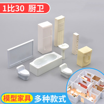 Model material Profile Household kitchen supplies wash pool wash pool brush bowl Pool Kitchen guard 1:30