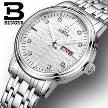 正品BINGER宾格手表女士石英表时尚商务女表阡陌钢带双历防水腕表