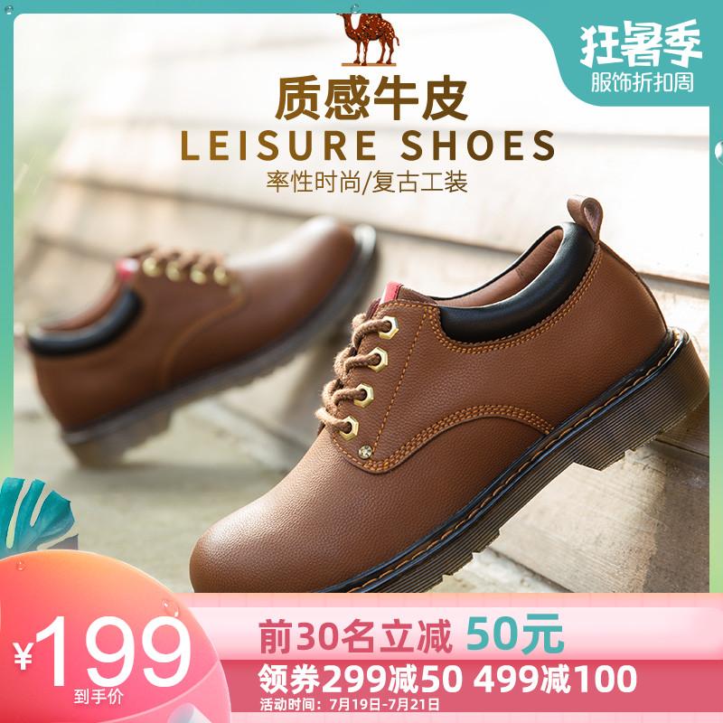 骆驼男鞋户外真皮鞋子潮流马丁鞋男低帮皮鞋男士休闲鞋大头工装鞋