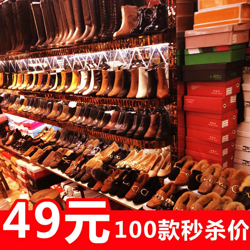 品牌女鞋断码清仓特价真皮女靴子 冬天冬季鞋子加绒网红短靴平底