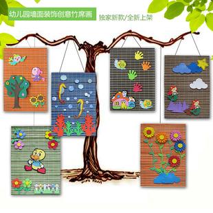 幼儿园装饰挂饰教室楼梯创意吊饰竹签画板班级文化主题墙面 布置