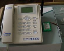 ETS2222电信CDMA无线座机无绳插卡4G电话办公手机卡老人机包邮