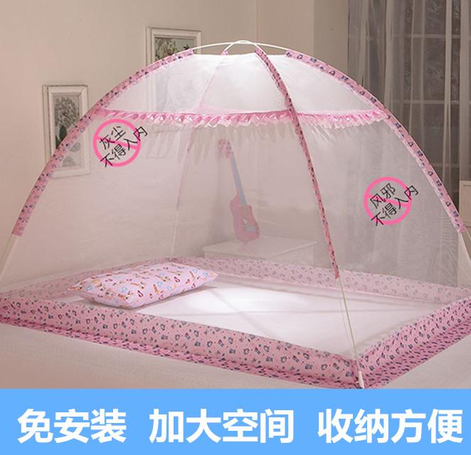 婴儿蚊帐罩新生儿无底免安装宝宝蚊帐儿童bb床蒙古包防蚊罩可折叠