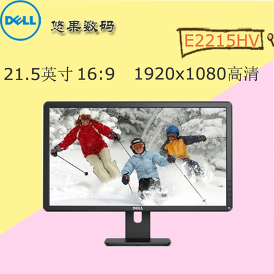 dell液晶显示器e2216
