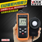 Victory flagship store Automatic range illuminance meter VC1010A Light meter Illuminance meter Brightness table Illuminance
