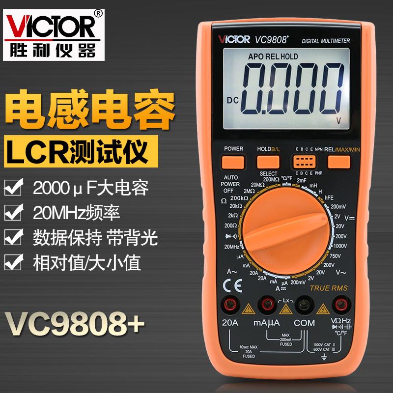 电感表电容表