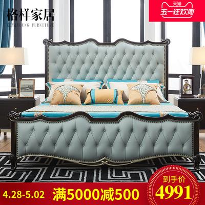 美式实木床真皮床主卧法式新古典雕花1.8米大床双人婚床欧式轻奢官方旗舰店