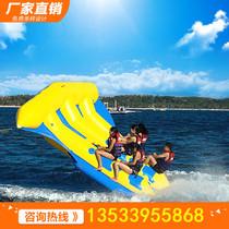 充气水上玩具双管飞鱼成人海上冲浪拖拽船水上乐园气模设备香蕉船