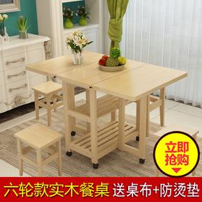 折叠餐桌实木小户型家用伸缩桌组合宜家现代简约长方形松木吃饭桌