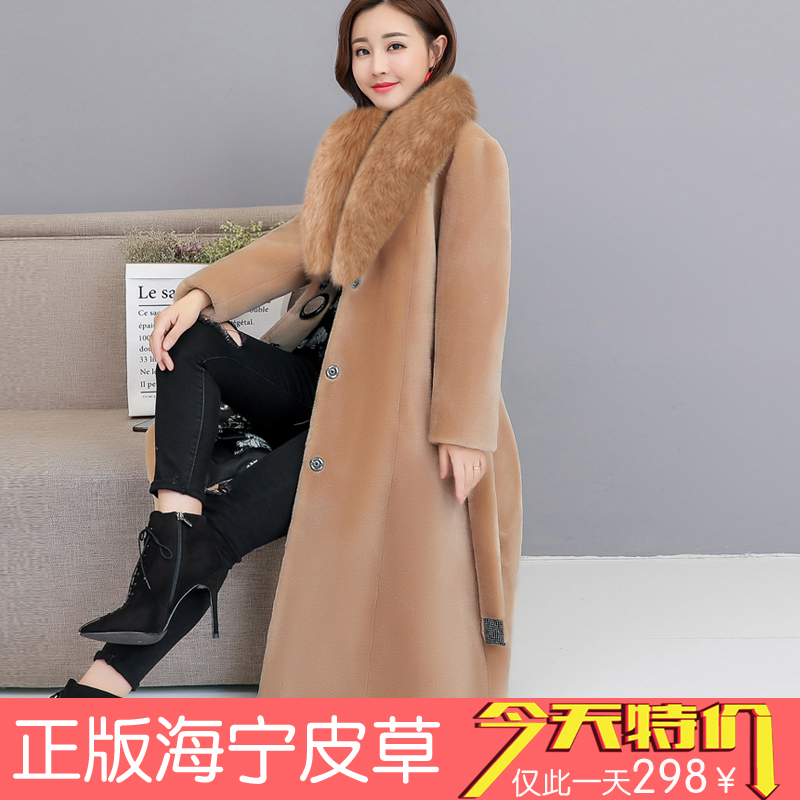 大码反季皮草外套2018 autumn and winter models fox fur collar sheep shearing fur