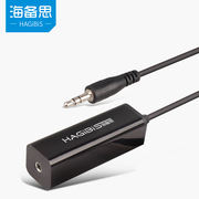 Haibeisi audio isolator common ground anti-interference signal noise filter computer audio current sound canceller shield to noise transformer noise reduction