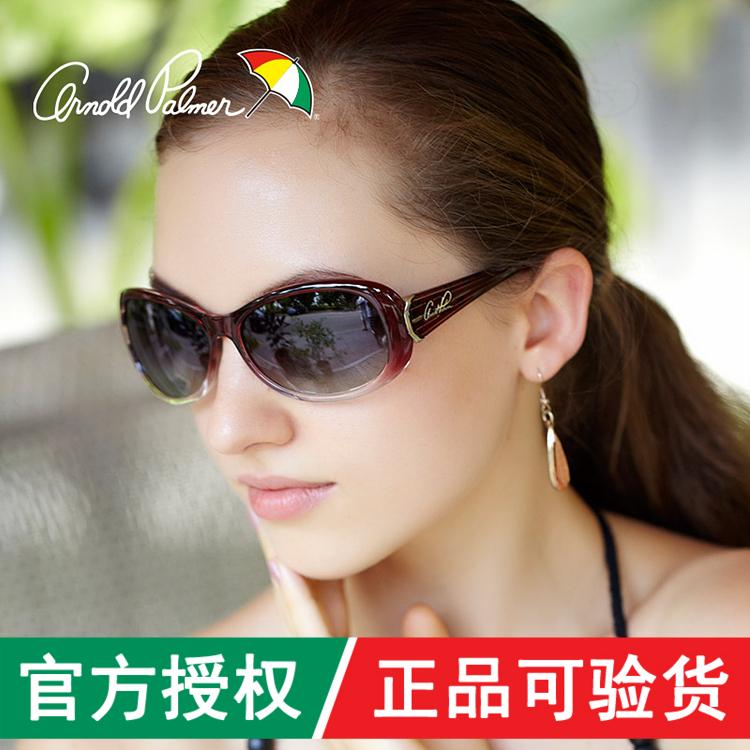 花雨伞新款太阳镜女潮长脸偏光墨镜开车驾驶镜女太阳眼镜AP.1550