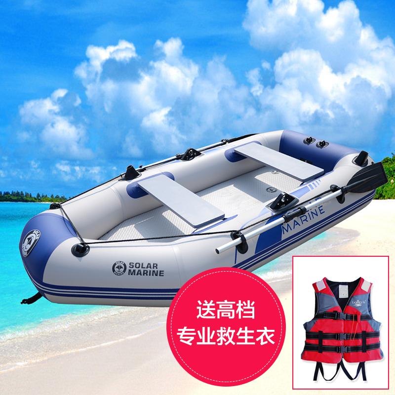 速澜充气船橡皮艇加厚钓鱼船硬底可站立捕鱼折叠皮划艇耐磨气垫船